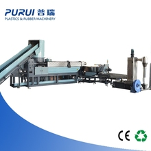 Plastic bag granulator