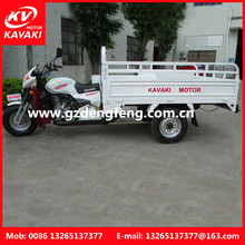 China cargo boxing 200cc 3 wheel motor tricycle / popular in Africa countries