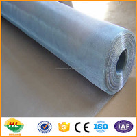 Galvanized/PVC Coated Square Wire Mesh (ISO 9001:2000 factory/best quality)