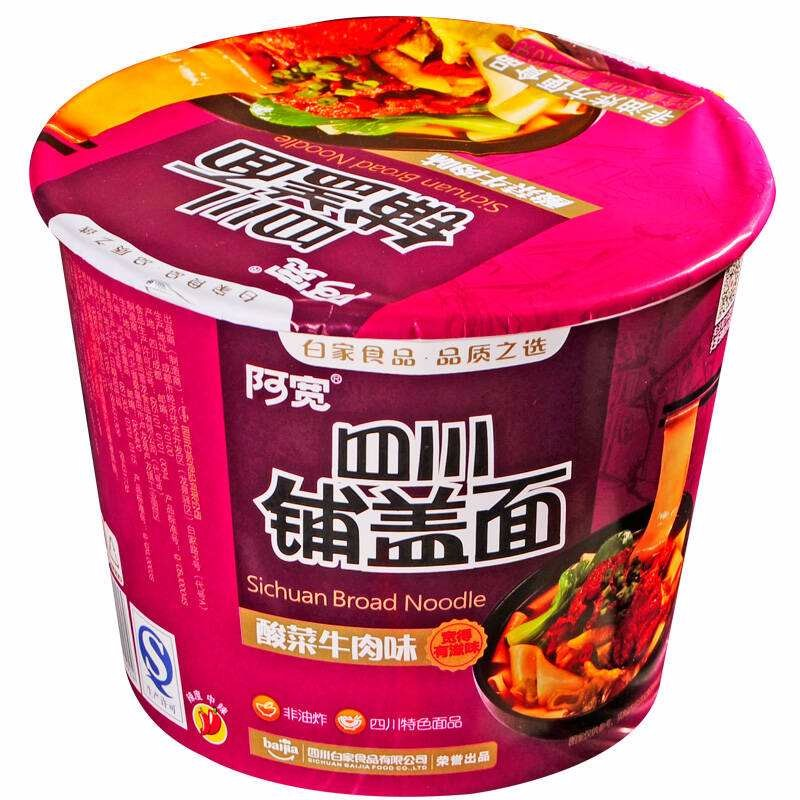 Chinese Hotpot Flavor/Tomato Flavor/Pickled Flavor Instant Broad Noodle