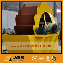 Industrial washing Machine, sand washer