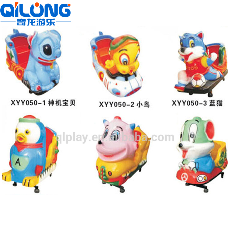 Shaking machine Coin Game Operated Amusement Park Kiddie Ride Swing Rocking Coin Machine