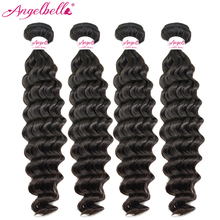 Angelbella Shopping Online Website Malaysian Hair Weave Loose Deep Wave Human Hair