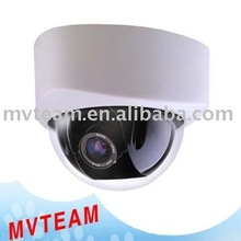 Indoor Mini PTZ Dome CCTV Camera
