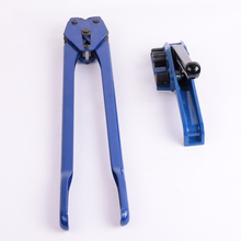 high-performance Manual Strapping Tools for plastic strap using