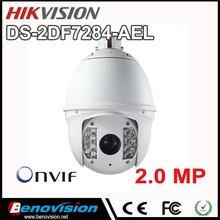 Object Tracking Camera PTZ Outdoor 2MP 20x DS-2DF7284-AEL 20x Optical Zoom PTZ IP Camera