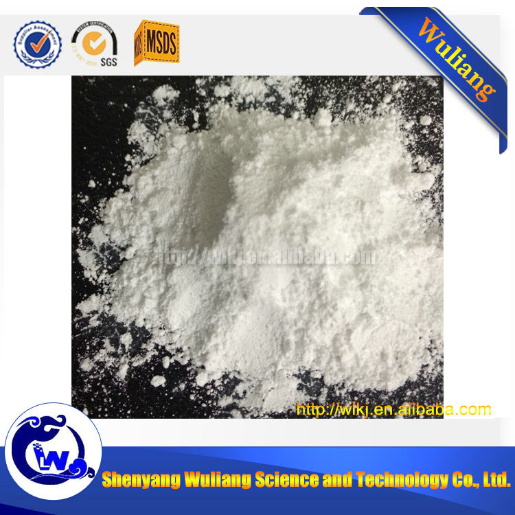 Polychloroprene rubber additive PTFE fine price powder with scratch resistance melting point about 327 degree