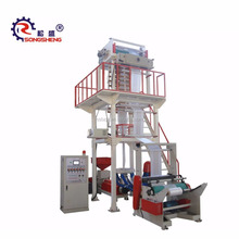 SS-HL High Speed Polyethylene Film Blowing Making Machine Process