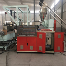 PVC door mat extrusion machine car mat making machine carpet machine