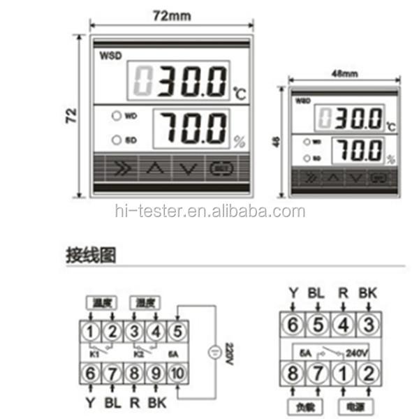 tdk0302la digital humidity and temperature controller