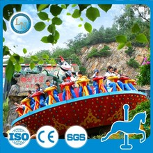 New Flying UFO Attractions ! China amusement rides UFO games