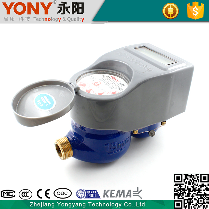 Low cost Easy To Replace smart prepaid water meter,resident water meters