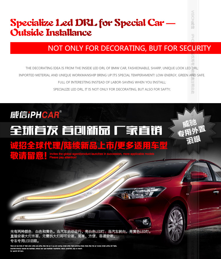 New Arrival special car external headlight led day light easy install outside DRL