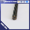 ASTM A416 15 24mm PC Steel