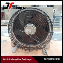 Oil Cooler Heat-exchanger with Fan For PLS00037-DH80-7