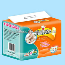 HIGH QUALITY ABELLA BABY DIAPER for Africa