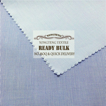 italian 100%cotton shirting fabric for men