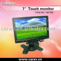 7 inch small touch screen monitor LCD Monitor/Kiosk large size Touch