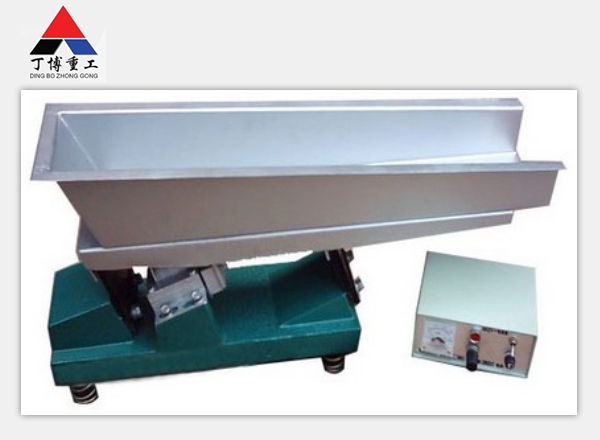 Shanghai dingbo electrical automatic vibrating feeder for powder