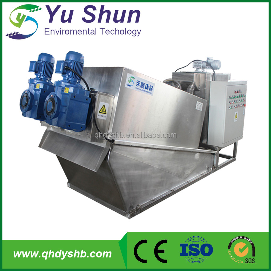 Dehydration equipment for sludge treatment