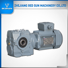 Gears reducer worm speed reducer with motor electric motor worm gear reducer gearbox transmission box