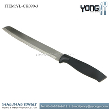 8 inch stainless steel electric serrated bread knife