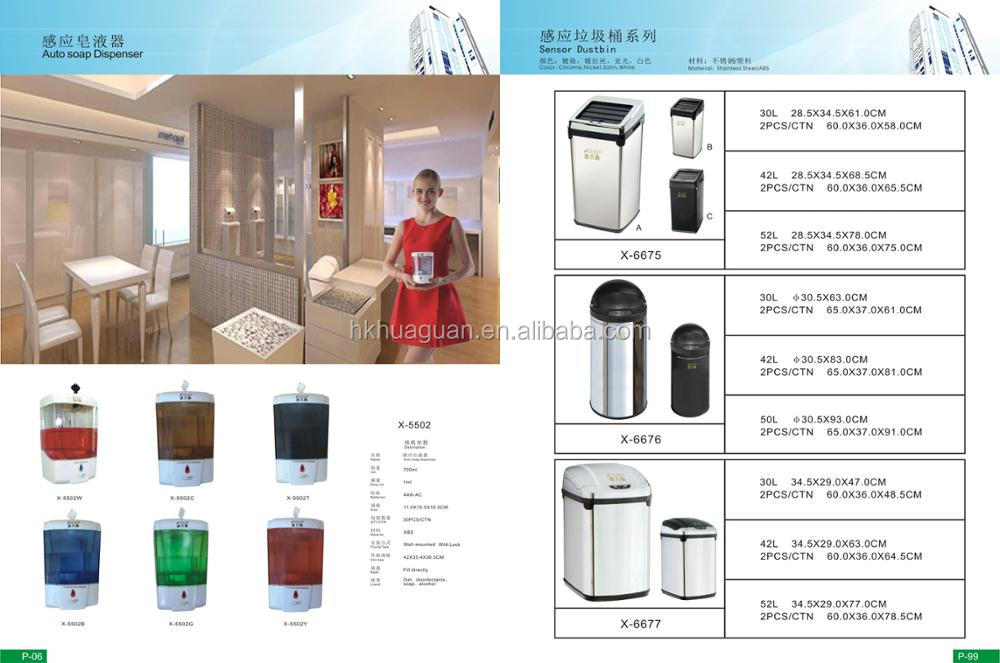 Manual Amber Soap Dispenser Hygine Hanging Foam Container