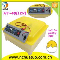 2014 newest full automatic egg incubator ostrich for poultry
