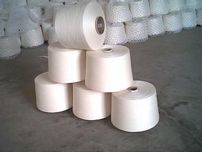 combed cotton and chitosan blend yarns for socks