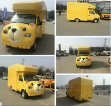 Cute Lovely Cartoon Style 4x2 Mobile Workshop Truck Mobile Exhibition Truck