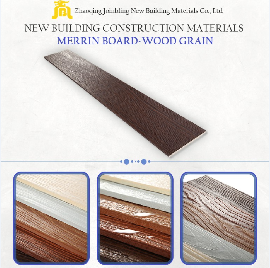 Fiber Cement Products : Competitive price wood grain fiber cement siding board