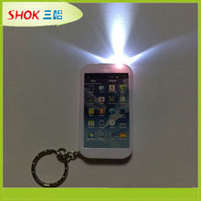 2014 Hot Selling promotiona keychain phone finder