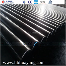 CHILLED WATER PIPES STEEL SEAMLESS