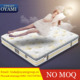 Wholesale fabric latex sponge memory foam bed spring mattress