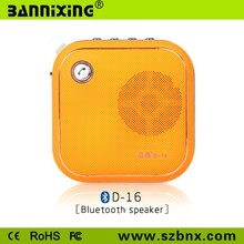 New product portable sound box model