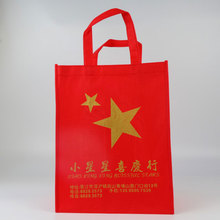 Custom Order Cinch Pack Laminated Polypropylene Nonwoven Tote Bag