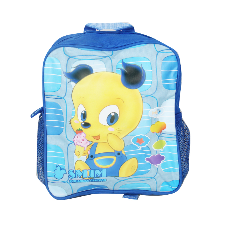 Packable Travel Backpack With Cute Cartoon Image For 4 Kids