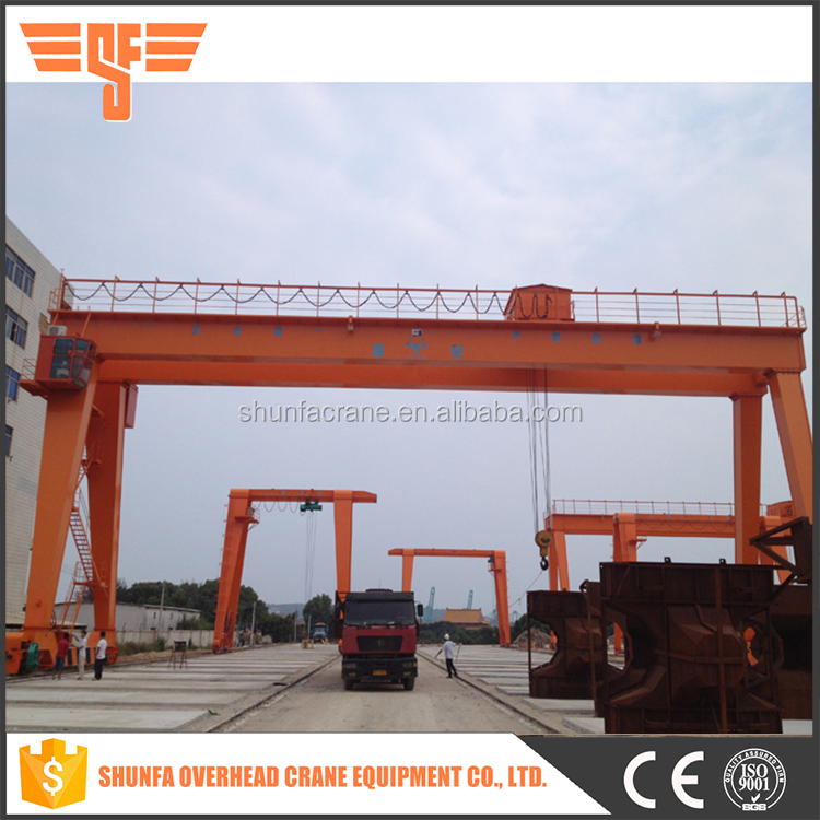Export High Performance outdoor mobile gantry crane