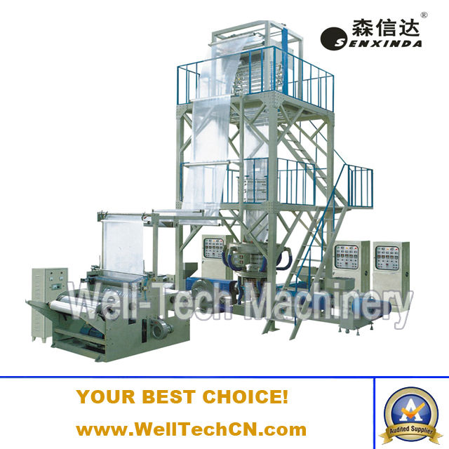 LDPE Three Layers Polythene Plastic Film Extrusion Blowing Machine