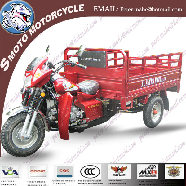 150CC Zongshen tricycle three wheel motor vehicle for cargo in Morocco and Egypt