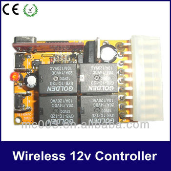 12-30V DC Motor Wireless Controller