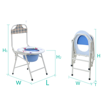 Foldable plastic portable toilet handicap toilet chair