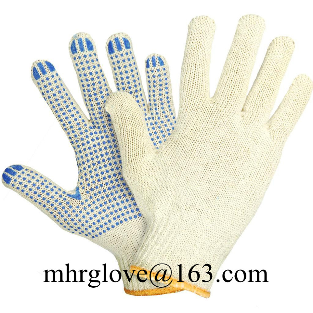 Brand MHR my text 2 PVC dotted gloves