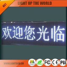 Best Price P10 Led Pharmacy Cross Display Led Advertising Screen