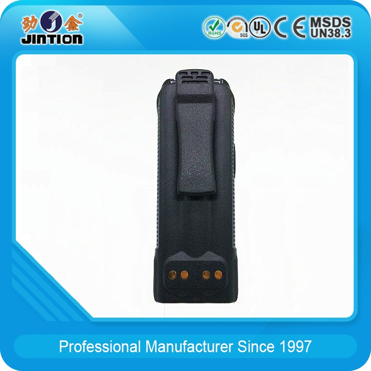 Two way radio replacement XTS3000 Ni-MH 2000mAh 7.5v Rechargeable battery