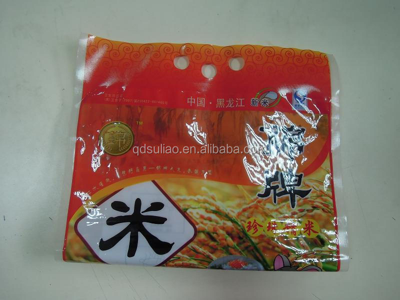 Thick Rice Packing Plastic Bags
