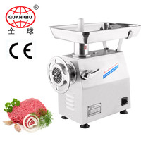 Meat mincing machine price meat grinder spare parts chopper sale