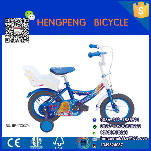 Hot Sale New Design Gift for 8 Year Old Boy Cheap Kid Chopper Bike Price Child Small Bicycle