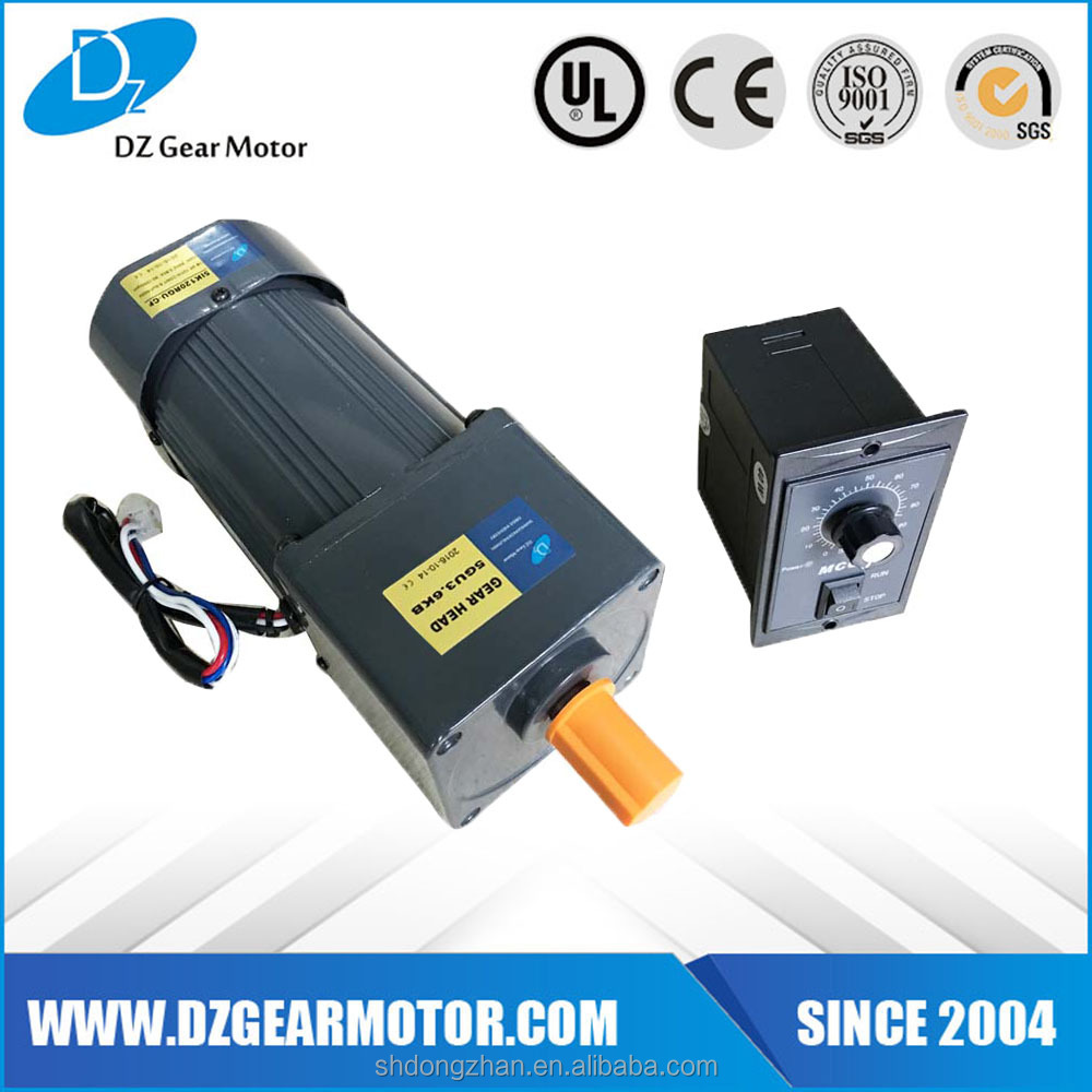 Gold quality High Torque 120v motor speed control