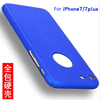 Hybrid 360 Full Tempered Glass + Acrylic Hard Case Cover For iPhone 7/7 Plus P-42